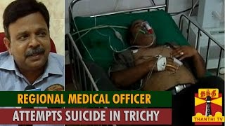 Regional Medical Officer Attempts Suicide in Trichy