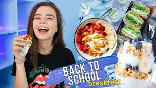 ШКОЛЬНЫЕ ПП ЗАВТРАКИ 🍳 BACK TO SCHOOL 2018 😜 Простые И Быстрые Завтраки в Школу
