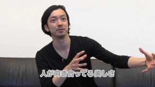 A会議室 第78回 金子ノブアキ インタビュー! 金子ノブアキ 検索動画 13