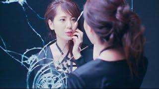 麻美ゆま / YUMA ASAMI『SCAR Light』MV Short Version