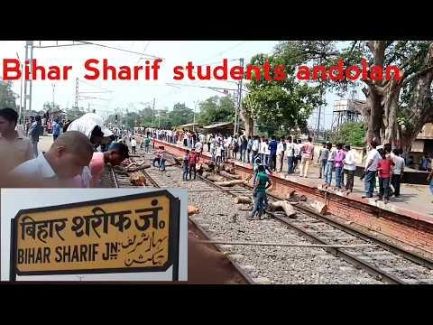 Bihar Sharif Railway Station: Nalanda Students Andolan(Part1)