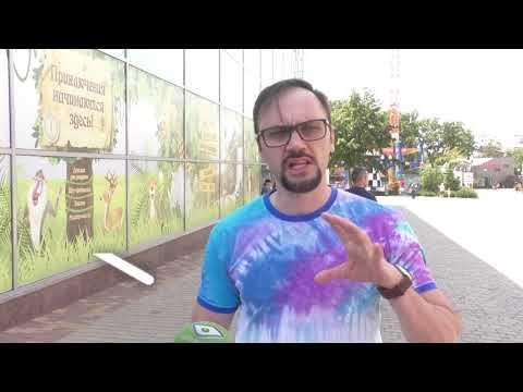 ObjectivTv: Як в Харкові святкуватимуть День міста, День державного прапора та День незалежності