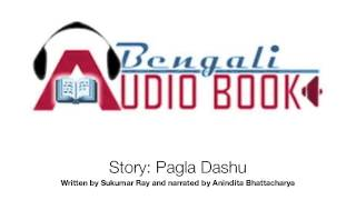 Bengali Audio Book- Pagla Dashu
