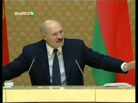 Лукашенко про признание