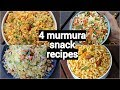 Download 4 bhel snack recipes | murmura recipes | quick and easy snack recipes with murmura