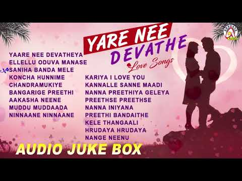 Yare Nee Devathe | Love Songs Kannada | Valentine's Day Special Love Songs