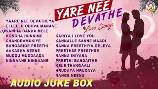 Yare Nee Devathe | Love Songs Kannada | Valentine