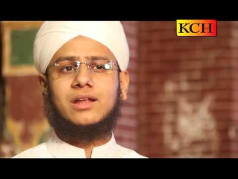 tery Naam Tu Waran Jaan Ya Rasool Allah Hafiz Ahsan Noor Qadri