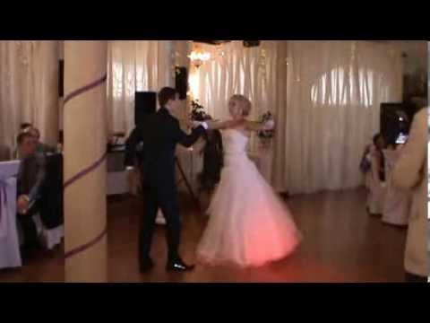 Свадебный комбинированный танец