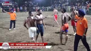 Final Match| Chamkaur Sahib VS Solan Sahib | Pattar Kalan Kabaddi Tournament 2019