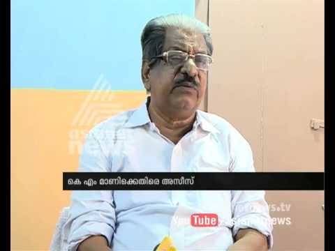 Bar bribery scandal  :AA Aziz ( RSP state Secratary )flays against KM Mani