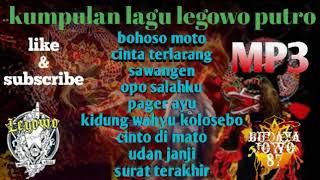 VIRAL TERBARU lagu jaranan mp3 ~ legowo putro ~ 2019