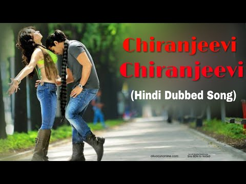 Sangharsh Aur Vijay Chiranjeevi Hindi Dubbed Song