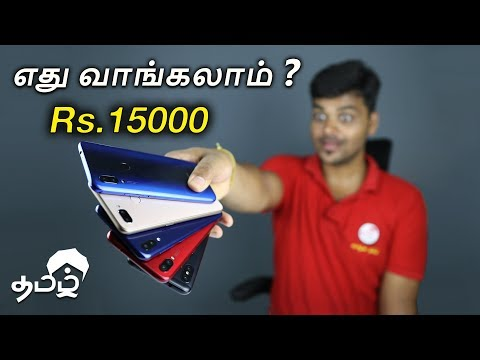Top 5 BEST Mobile Phones Under ₹15000 🔥  January 2020