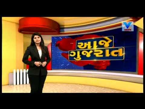Aaje Gujarat (આજે ગુજરાત) | 8th October'17 | Vtv News