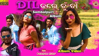 Dil Kare Chun Chan | New Song | Sambalpuri | Full HD+ | Official Video | Chakadola Group