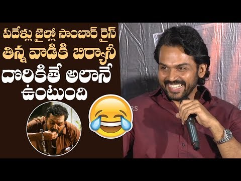 Karthi About Biryani Scene In Khaidi Movie | Khaidi Success Meet | Manastars