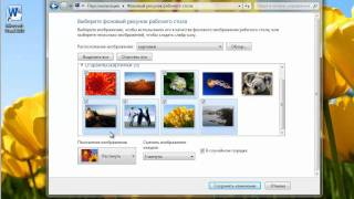Видеоурок #4. Основы работы в Windows. Рабочий стол