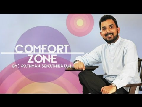 Comfort Zone by Chief Pathman