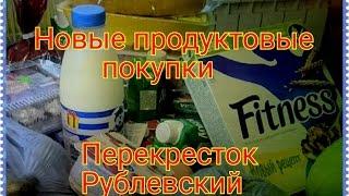 видео Купить средства по уходу за волосами по выгодной цене в Москве на сайте Apteka.ru
