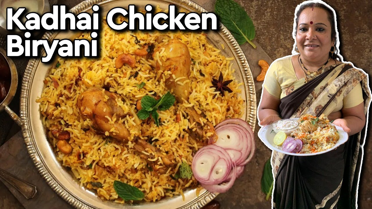 Baarish ka Mausam aur garam garam Kadhai Chicken Biryani || Waaaah!!!!!!  Tasty Khana