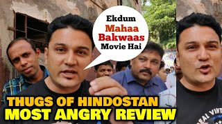 Thugs of Hindostan - Hindi Movie Trailer, Reviews, Songs