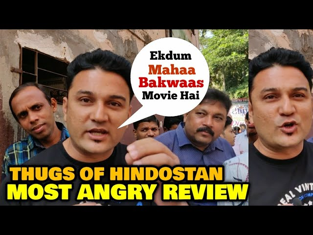 Thugs Of Hindostan | MOST ANGRY Public Review | Amitabh Bachcha, Aamir Khan, Katrina Kaif | TOH