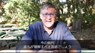 nTech Workshop 感想 Paul Caswell ポール・キャズウェル(Weave The People 創設者)