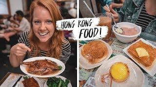 Hong Kong FOOD TOUR! - Epic Breakfast & Michelin Star Dinner