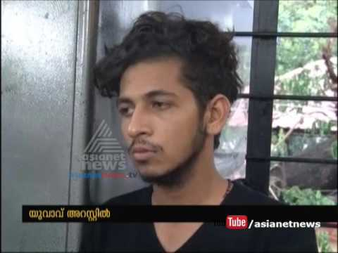 Plus-Two student sexually abused; culprit arrested at Aluva | FIR 25 June 2016