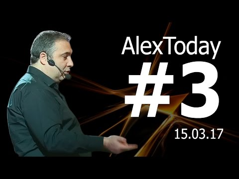 Alex Today №3: SHOW ME THE MONEY!