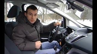 Минивэн Ford C-max: тест-драйв обзор Автопанорама