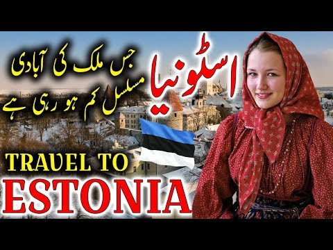 Travel To Estonia | Full History And Documentary About Estonia In Urdu By Jani TV | اسٹونیا کی سیر