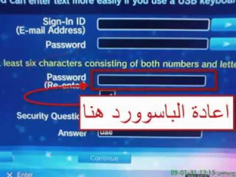 عالم الايفون السعودي عنوان