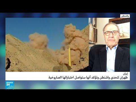 تجارب إيران الصاروخية.. حرب باردة بين طهران وواشنطن؟  - نشر قبل 8 دقيقة