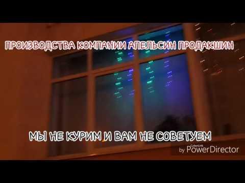 КАТОК В ОРЕХОВО-ЗУЕВО