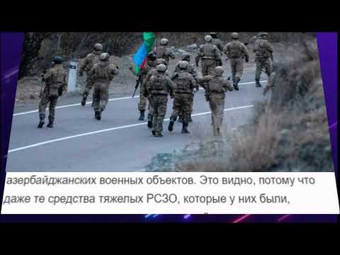 Названы причины поражения армян в Карабахе