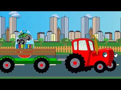 Синий трактор едет и...