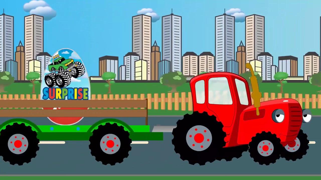 Синий трактор едет и везет сюрпризы Все серии подряд ...