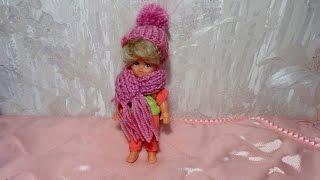 Как связать шарф (шарфик) для Куклы спицами