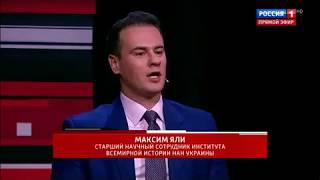 Анекдот от Максима Яли