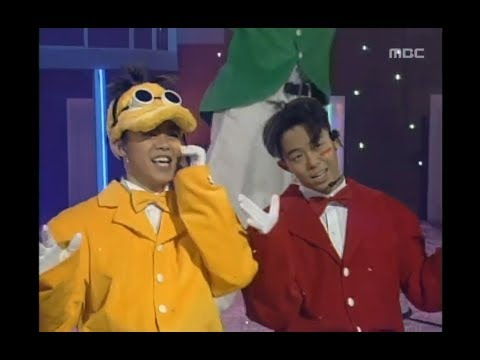 H.O.T - Candy, HOT - 캔디, MBC Top Music 19961228
