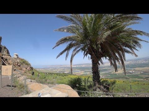 Trip Tip Beautiful North Israel, National Park Camping