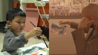 5살 아이가 그린 그림을 미술평론가에게 가격을 매겨달라고 하면 얼마를 써줄까?