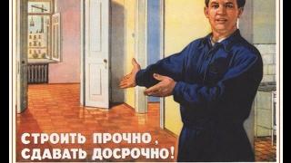 видео Взыскания неустойки с застройщика за просрочку сдачи дома по ДДУ, порядок процедуры