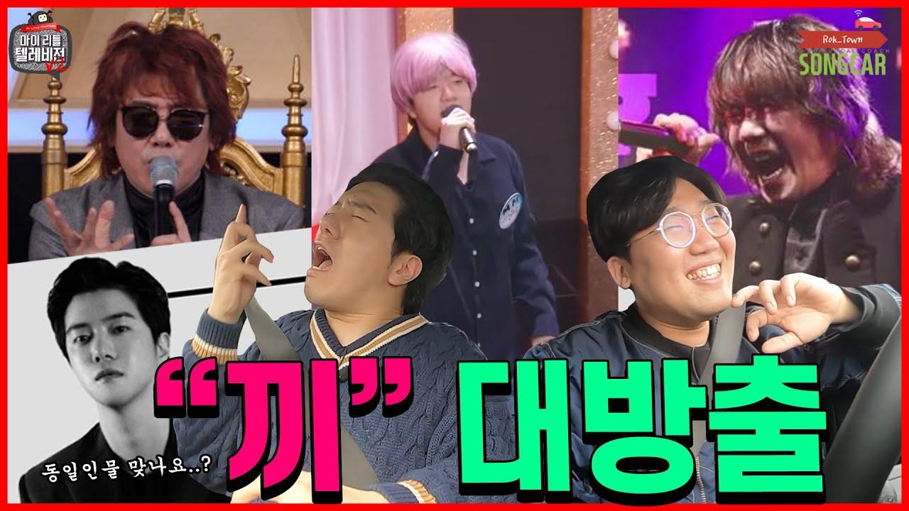 [히든싱어]방송도 못 담은 모창&개인기 A runner-up finish of JYP in Hidden Singer#2(SongCar)