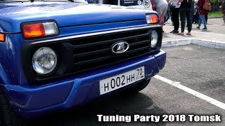 Tuning Party 2018 Tomsk