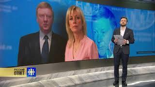 Чубайс и Захарова: новая битва в российских элитах