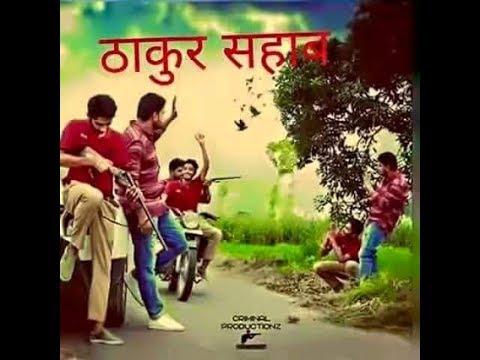 new-rajput-song---thakura-warga-yaar-na--thakur-song- the-royal-rajputs- -rana-ji- -rana-rajputana