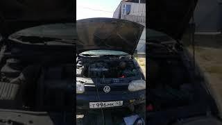 гольф 3. GTI  2 литра. Датчик коленвала замена